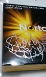 norton_02_20090922.jpg