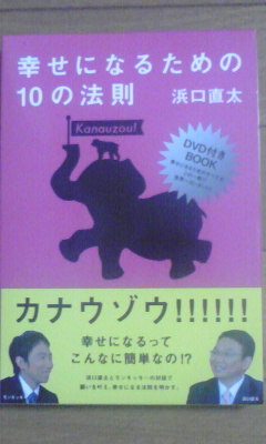 zou_20080201.jpg