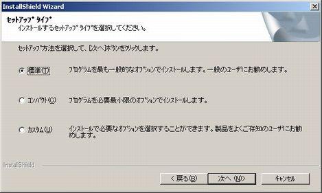 calender_02_20071102.jpg