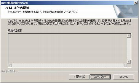 calender_03_20071102.jpg