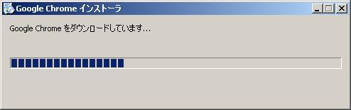 chrome_02_20080903.JPG