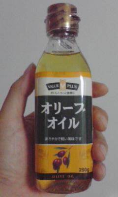 diet_20080530.jpg