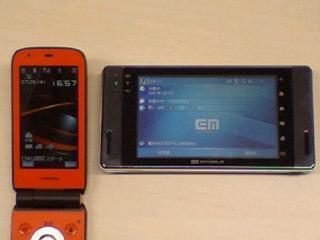 emone&N904i_20070706.JPG