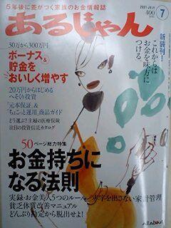 face_01_20070525.jpg