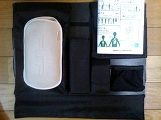 inside_bag02_20070417.jpg