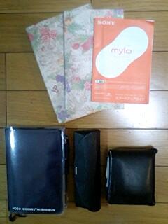 inside_bag03_20070417.jpg