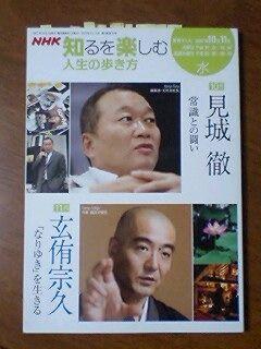 kenjyo_01_20071104.jpg