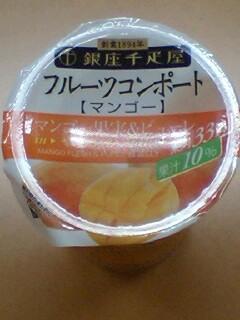 mangolove_01_20070706.JPG