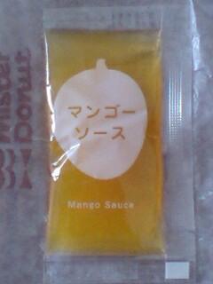 mangolove_02_20070709.JPG