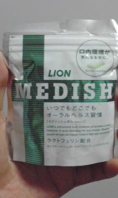 medish_20080709.jpg