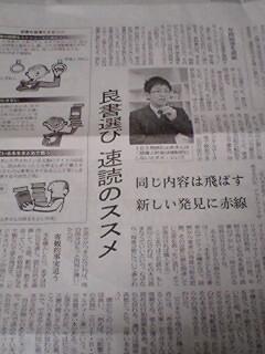 nikkei_20071216.jpg