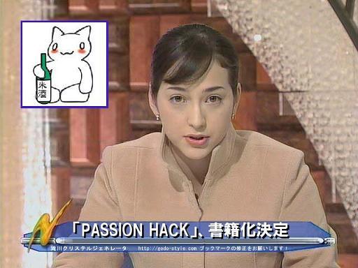 takigawa_20070802.jpg