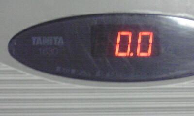 tanita_20080630.jpg