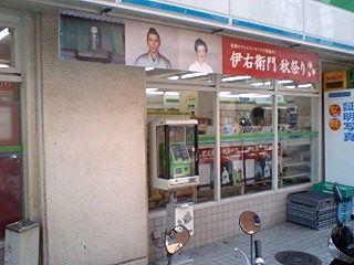 tea_02_20071024.jpg