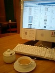 tea_mac_engine_02_20070430.jpg