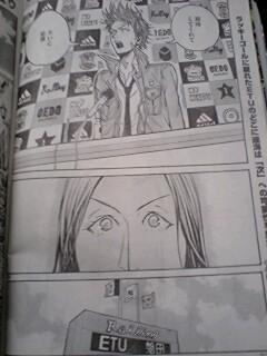 uragiri_01_20070720.JPG